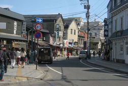Otaru Food and Drink Tour