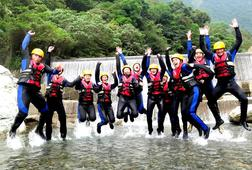Hualien Adventure Tour - 5 Days 4 Nights