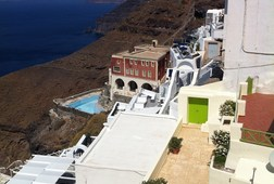 Santorini:Private Sailing Cruise